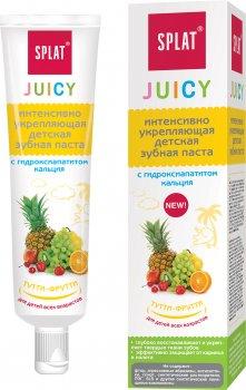 Упаковка детской зубной пасты защита от бактерий и кариеса Splat Junior Juicy Мультифрукт 35 мл х 2 шт (4602020202100)