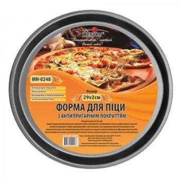 Форма для піци Stenson Proffi 0409 29 см (n506)