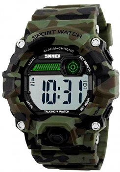 Мужские часы Skmei 1162BOXCMGN Camouflage Green BOX