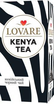 Упаковка чая Lovare черного кенийского Kenya tea 2 пачки по 24 пакетиков (2000006781307)