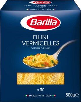 Упаковка макарон Barilla Filini №30 вермишель 500 г х 4 шт (8076808050303_8076809524452_5004)