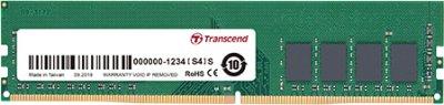 Оперативная память Transcend DDR4-2666 8192MB PC4-21300 (JM2666HLG-8G)