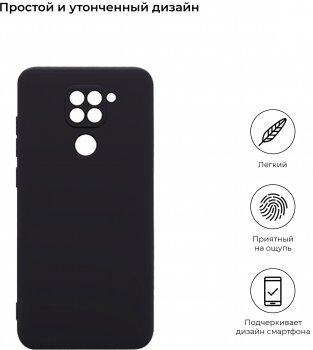 Панель Armorstandart Matte Slim Fit для Xiaomi Redmi Note 9 Black (ARM56657)