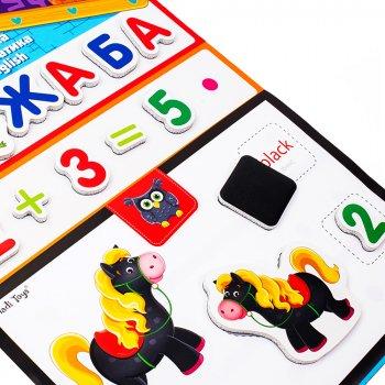 Магнітна гра Vladi Toys English, Абетка та Математика (укр) (VT5412-04) (4820234760367)