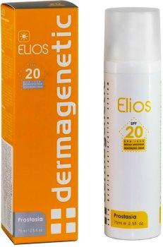Солнцезащитный крем Dermagenetic Elios SPF 20 с тоном 75 мл (KE-03-37-001) (5200122801102)