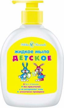 Упаковка жидкого мыла Невская Косметика Детское с дозатором 300 мл х 6 шт (ROZ6400050016)