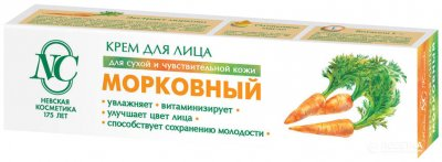 Упаковка крема для лица Невская Косметика Морковного 40 мл х 6 шт (ROZ6400050021)