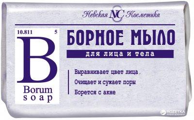Упаковка мыла Невская Косметика Борного 90 г х 6 шт (ROZ6400050026)