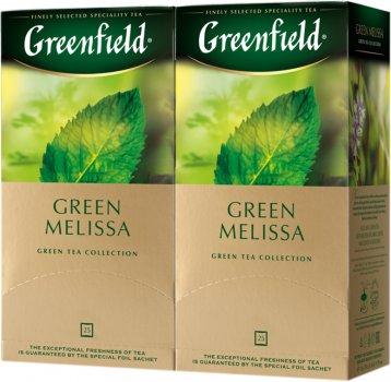 Упаковка чая пакетированного Greenfield Green Melissa 25 пакетиков x 2 шт (4823096805153)