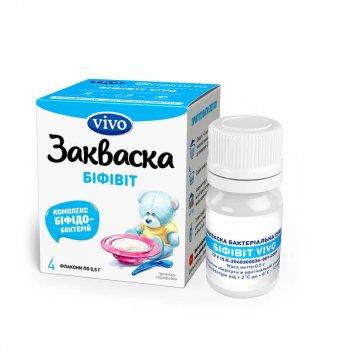 Бактеріальна закваска «Біфівіт VIVO»