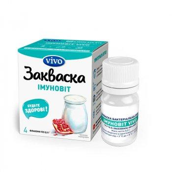 Бактеріальна закваска «Імуновіт VIVO»