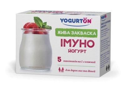 Бактеріальна закваска «Імуно Йогурт YOGURTON»