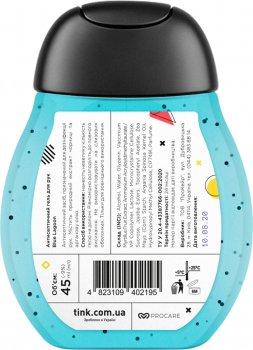 Антибактериальный гель для рук Tink Blue Lagoon 45 мл (4823109402195)