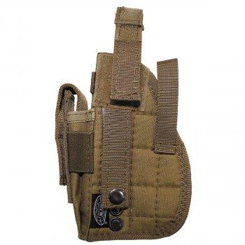 """Кобура для пистолета тактическая правосторонняя MFH """"Molle"""" койот (30709R)"""