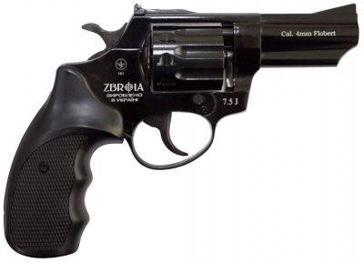 "Револьвер флобера Zbroia PROFI-3"" (чорний пластик)"