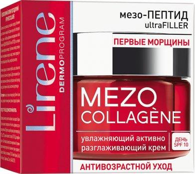 Крем для лица Lirene Mezo-collagène 40+ дневной Увлажняющий с эффектом лифтинга 50 мл (5900717073647)