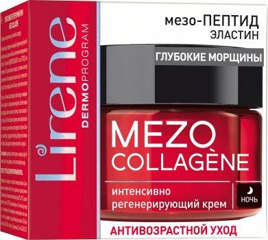 Крем для лица Lirene Mezo-collagène 40+ ночной Регенерирующий восстанавливающий плотность кожи 50 мл (5900717073678)
