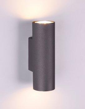 Настенный светильник Trio Marley (212400232)