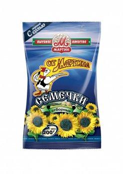 Насіння соняшника смажене «Від Мартіна» добірні «Преміум» солоні 200 г