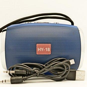 Bluetooth Колонка CYDHYTEAM HY-18(blue)