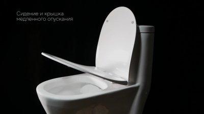 Унітаз-компакт з функцією піноутворення ASIGNATURA Advance 95802505 із сидінням Soft Close дюропласт