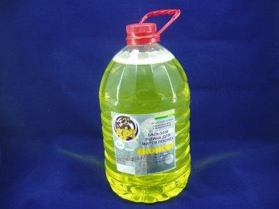Средство для мытья посуды АРТ 5л ЭКОНОМ Лимон