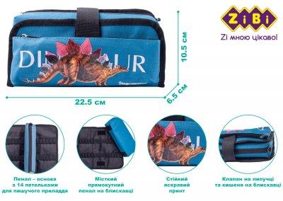 Пенал ZiBi Стегозавр 2 отделения (ZB.703229)