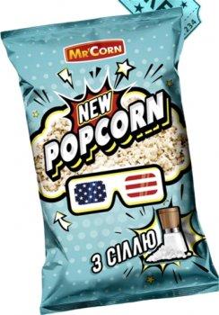 Упаковка попкорну Mr'Corn з сіллю 70 г х 18 шт. (4820183270641)