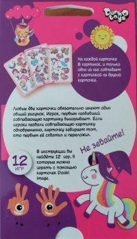 Гра настільна Danko Toys Doobl Image mini Unicorn (доббль, знайди пару) (Укр) (DBI-02-04)