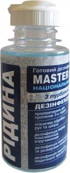 Дезінфікувальний засіб Master Clean рідка форма 100 мл (4820237940070)