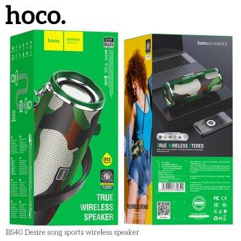 Портативна акустична система HOCO wireless speaker BS40 |IPX5, TWS, FM/BT/AUX/USB/TF, 7Wx2 Green