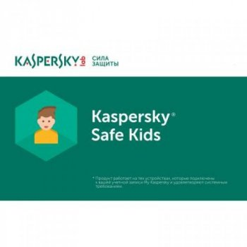 Антивірус Kaspersky Safe Kids 1 ПК на 1 рік Base Card (KL1962OCAFS)