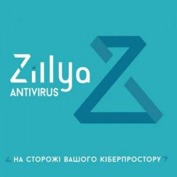 Антивірус Zillya! Антивірус для бізнесу 101 ПК 2 роки нова ел. ліцензія (ZAB-2y-101pc)