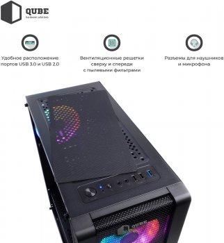 Компьютер QUBE i5 9400F GTX 1650 4GB 1621 (QB0012)