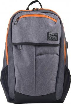 Рюкзак молодіжний YES чоловічий 0.6 кг 32x46x17 см 25 л Thomas (555467)