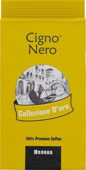 Кава мелена Cigno Nero Collezione D'oro 225 г (4820154091428)