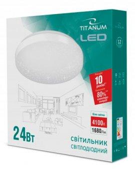 Стельовий світильник TITANUM 24W 4100K 220V (24986)