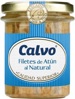 Тунец Calvo в собственном соку 200 г (8410090093899)