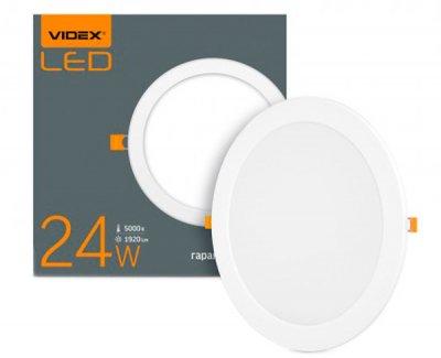 Світильник точковий VIDEX 24W 5000K 220V (24882)