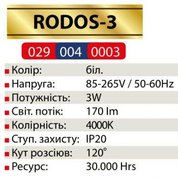 Світильник-полку світлодіодний Бра LED Horoz Electric RODOS-3 3W 4000K білий 029-004-0003