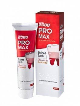 Зубная паста Kerasys Dental Clinic Максимальная Защита 125 г (7391915)