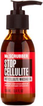 Антицелюлітна масажна олія для тіла Mr.Scrubber Stop Cellulite 100 мл (4820200231402)