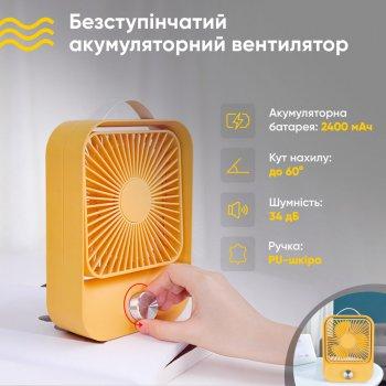 Вентилятор настольный бесшумный аккумуляторный LOSSO LJQ-119 желтый