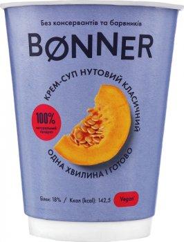 Упаковка крем-супу Bonner Нутовий класичний 50 г х 5 шт. (8000080340074)