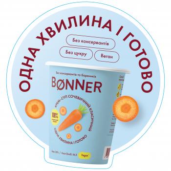 Упаковка крем-супу Bonner сочевичний класичний 50 г х 5 шт. (8000080340081)