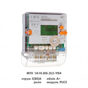 Електролічильник MTX 1A10.DG.2L5-YD4