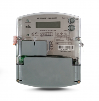 Електролічильник НІК 2104 AP2T.1802.MC.11