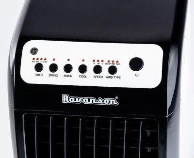 Кондиционер мобильный водный Ravanson KR-2011