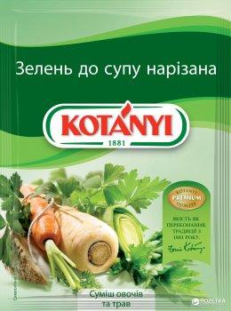 Упаковка зелени для супа Kotanyi нарезанная 18 г х 25 шт (5995863515554)