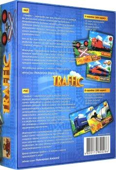 Настільна гра Bombat Game Трафік (4820172800286)